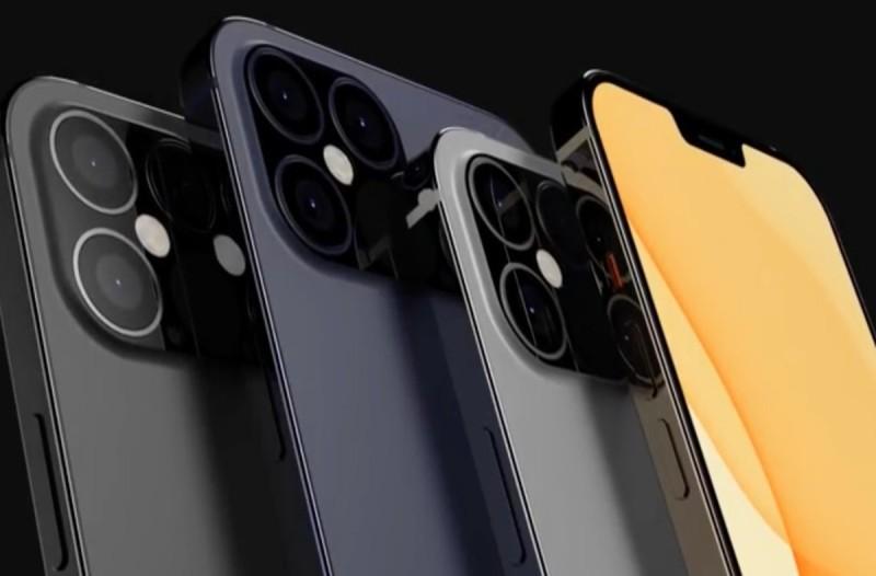 Το iphone 12