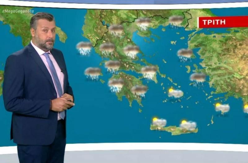 «Βροχές, καταιγίδες και ισχυροί άνεμοι... Ιδιαίτερη προσοχή σ' αυτές τις περιοχές» - Προειδοποιεί ο Γιάννης Καλλιάνος (Video)