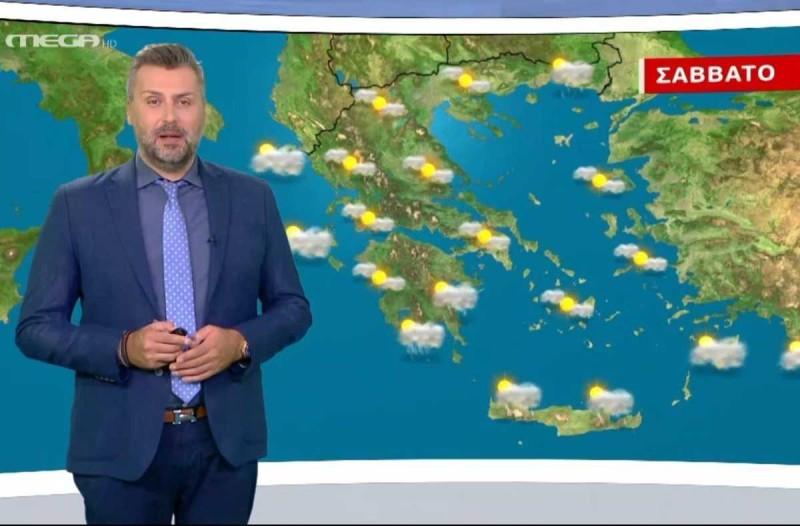 «Οι βροχές δε σταματούν το Σαββατοκύριακο σε αυτά τα μέρη» - «Καμπανάκι» του Γιάννη Καλλιάνου