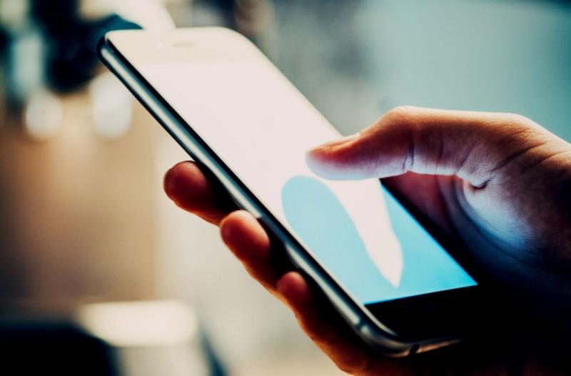 Λάβατε αυτό το sms στο κινητό σας; Κλέβουν προσωπικά δεδομένα!