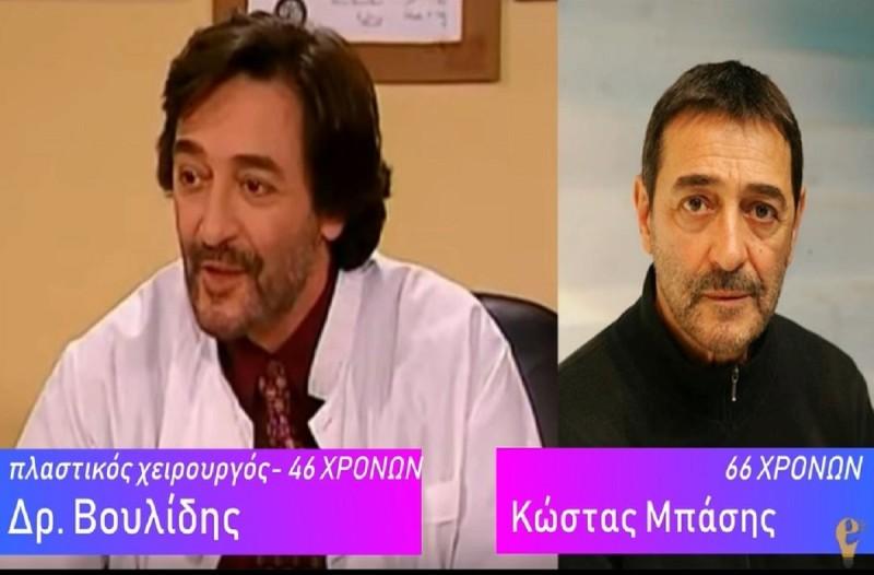 Δρ. Βουλίδη τον πλαστικό χειρουργό από το Κωνσταντίνου και Ελένης