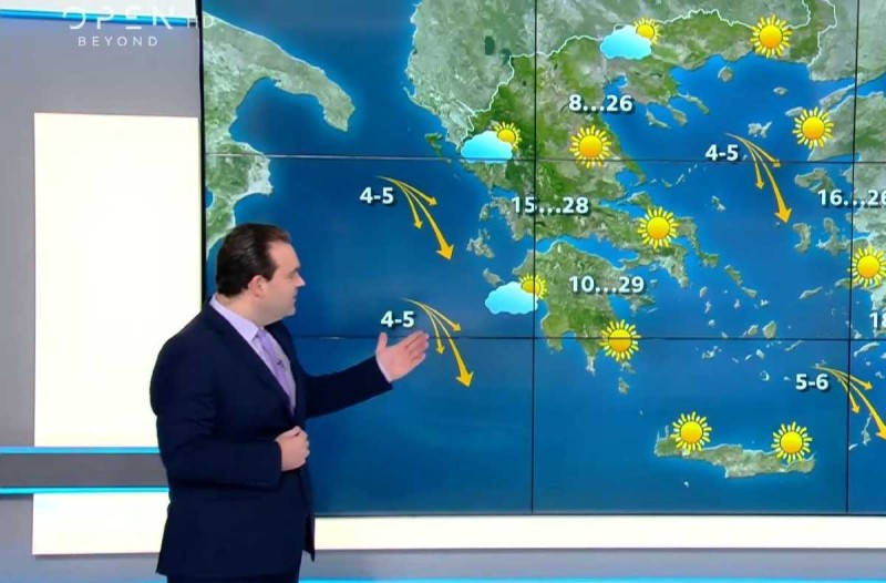 «Κρύο Σαββατοκύριακο στην χώρα με βροχές από…» - Ο Κλέαρχος Μαρουσάκης προειδοποιεί
