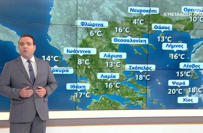 «Θερμοκρασίες κάτω από 10 βαθμούς... To θερμό «κύμα» ζέστης θα μας χτυπήσει...» - Η πρόγνωση του Κλέαρχου Μαρουσάκη (Video)