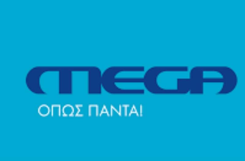 Mega: Απόφαση-σοκ για επιτυχημένο πρόγραμμα (Video)