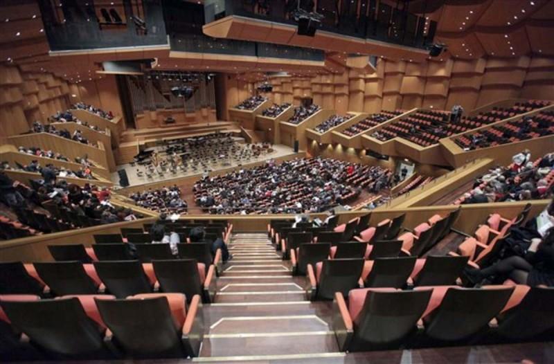 Αίθουσα Μέγαρο Μουσικής