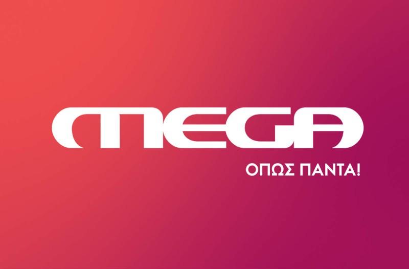 Οριστικό τέλος για αγαπημένη σειρά του Mega