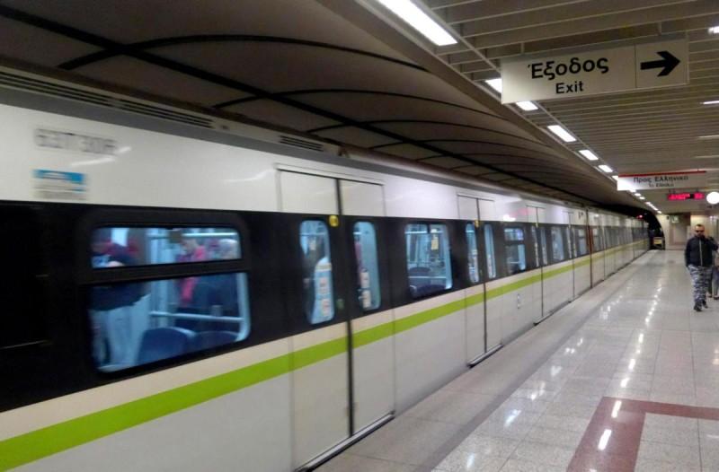 Συρμός μετρό Πανεπιστήμιο