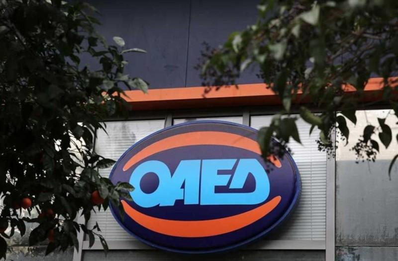 ΟΑΕΔ: Ποιοι οι δικαιούχοι των εργατικών κατοικιών