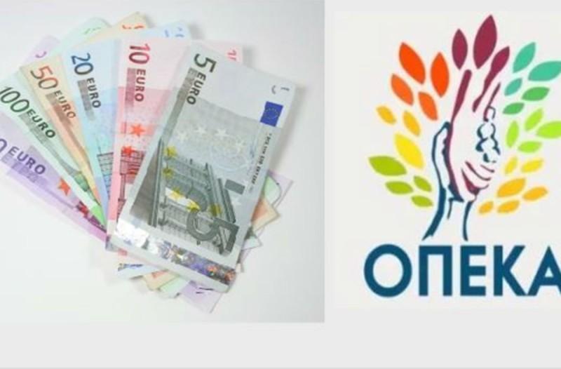 ΟΠΕΚΑ: Το «άγνωστο» επίδομα των 600 ευρώ