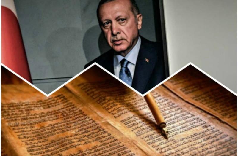 προφητεία για Ερντογάν