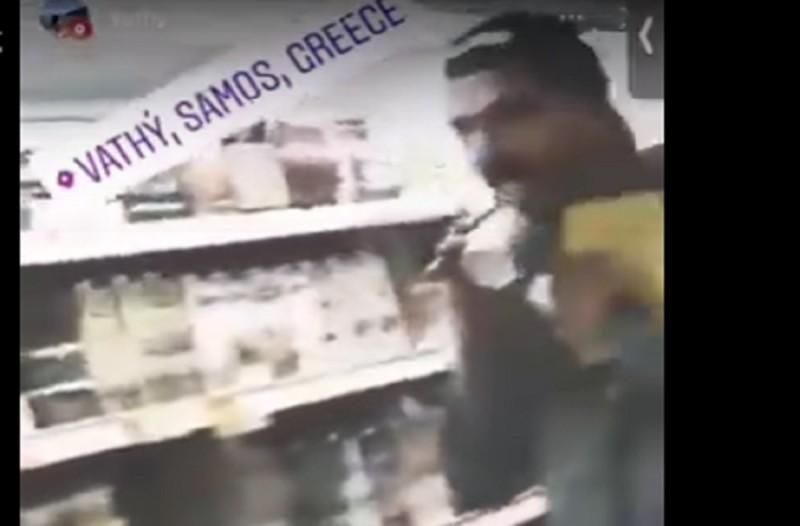 Σοκ σε σούπερ μάρκετ της Σάμου: Μετανάστης έγλειψε παιδικό γιαούρτι και το έβαλε ξανά στο ψυγείο (Video)