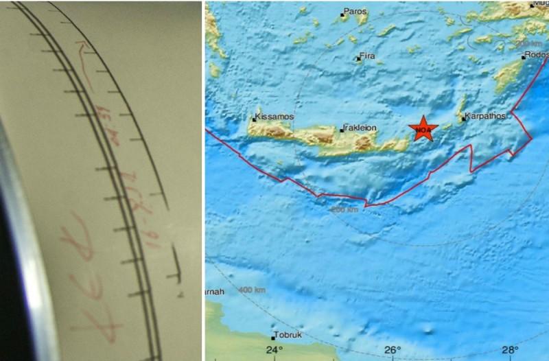 Σεισμός 4,1 Ρίχτερ στην Κρήτη