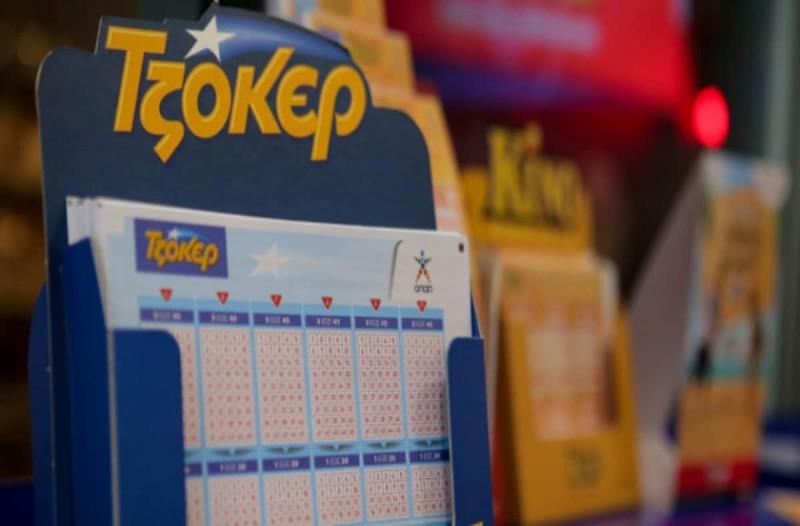 Κλήρωση Τζόκερ: Αυτός είναι ο μεγάλος τυχερός των 2,1 εκατ. ευρώ