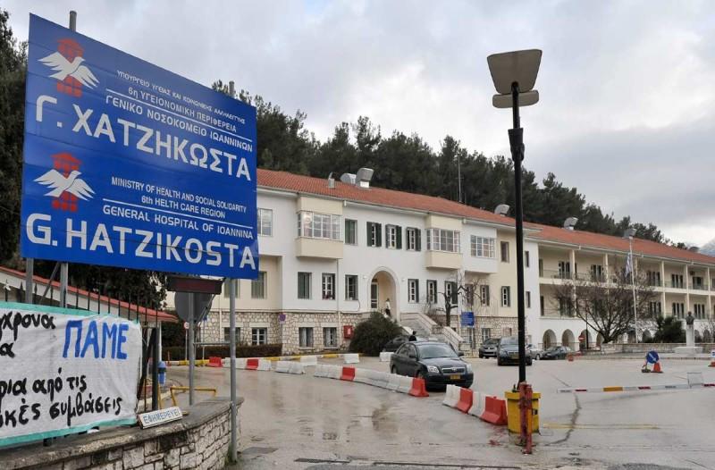 Ιωάννινα: Θετικά στον κορωνοϊό δύο παιδιά 7 και 14 ετών - Νοσηλεύονται στο νοσοκομείο