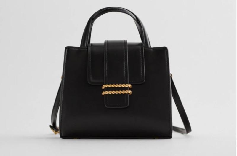 Τσάντα από τα καταστήματα ZARA