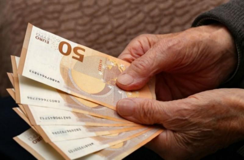 Συντάξεις Δεκεμβρίου: Σήμερα ξεκινούν οι πληρωμές για τους συνταξιούχους - Ποιοι θα δουν αυξήσεις
