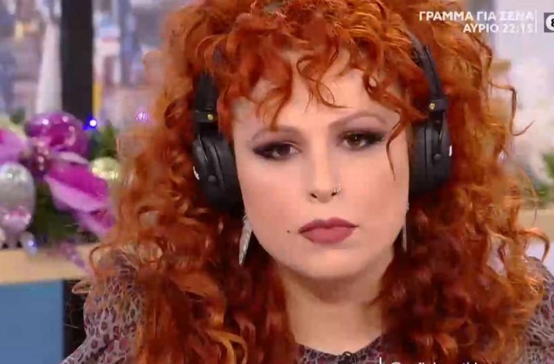 28χρονη Ευγενία: «Η πεθερά μου δεν με συμπαθεί επειδή είμαι από την Αλβανία» (Video)