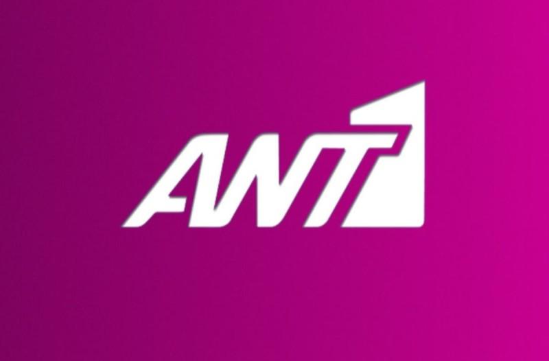 Θλίψη στο πλατό του ΑΝΤ1: