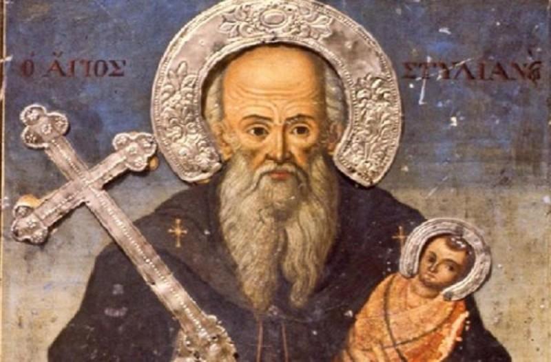 Η μεγάλη γιορτή της Ορθοδοξίας που τιμάται σήμερα - Του Αγίου Στυλιανού
