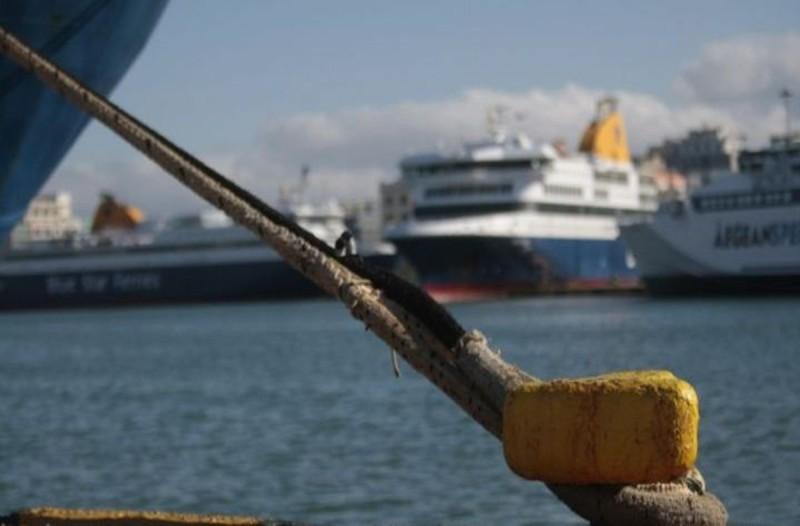 Απεργία στα πλοία: Ποιοι συμμετέχουν στην 24ωρη πανελλαδική απεργία