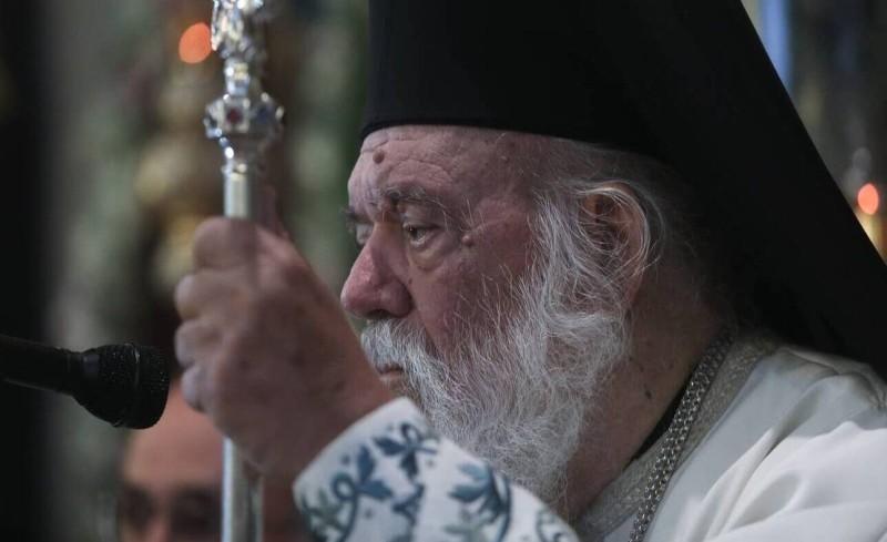 Η ανακοίνωση του Ευαγγελισμού για τον Αρχιεπίσκοπο Ιερώνυμο