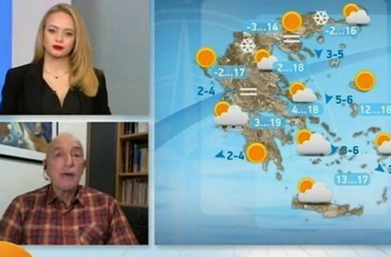 «Προσοχή στον παγετό! Ερχονται και χιόνια από...» - Έκτακτη προειδοποίηση από τον Τάσο Αρνιακό (Video)