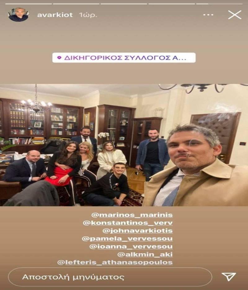 Κορωνο-πάρτι από τον πρόεδρο του Δικηγορικού Συλλόγου Αθηνών