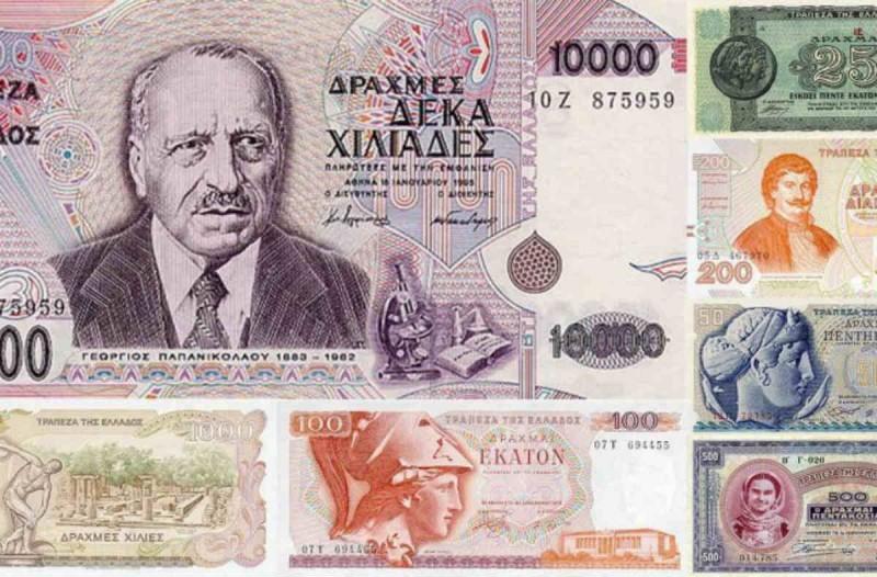 Απίστευτο: Θησαυρό σε... δραχμές κρατούν στα συρτάρια τους οι Έλληνες και δεν το ξέρουν