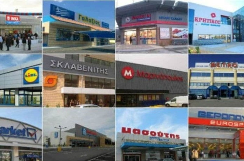 Συναγερμός σ' ελληνικά σούπερ μάρκετ - Σ' αυτά τα καταστήματα έχουν εμφανιστεί κρούσματα!