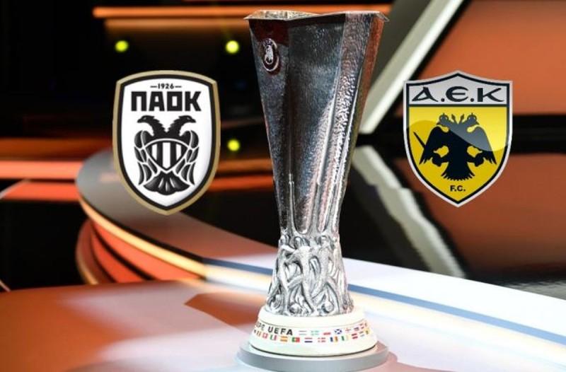 Europa League: Μάχες πρόκρισης για ΑΕΚ και ΠΑΟΚ!