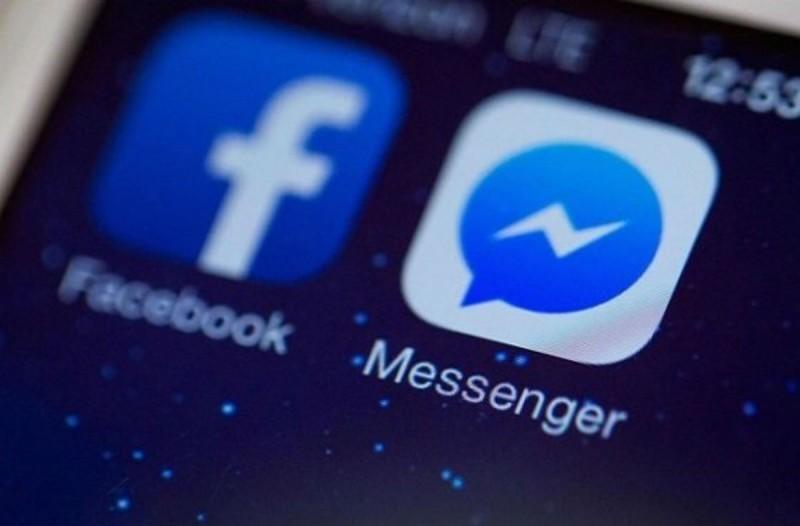 Αν σας έρθει αυτό το μήνυμα στο Messenger του Facebook μην το ανοίξετε ποτέ