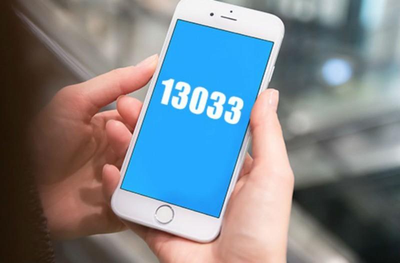 13033: Όλη η αλήθεια για τον «κόφτη» στα SMS & τον κωδικό 7 (Video)