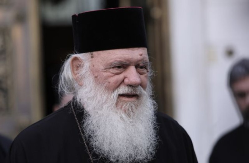 «Ευαγγελισμός»: Δεν χορηγήθηκε «φάρμακο από τις ΗΠΑ» στον Αρχιεπίσκοπο Ιερώνυμο