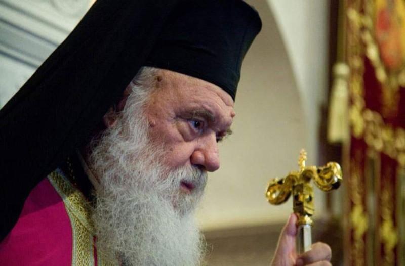 Έκτακτο ανακοινωθέν για την υγεία του Αρχιεπίσκοπου Ιερώνυμου