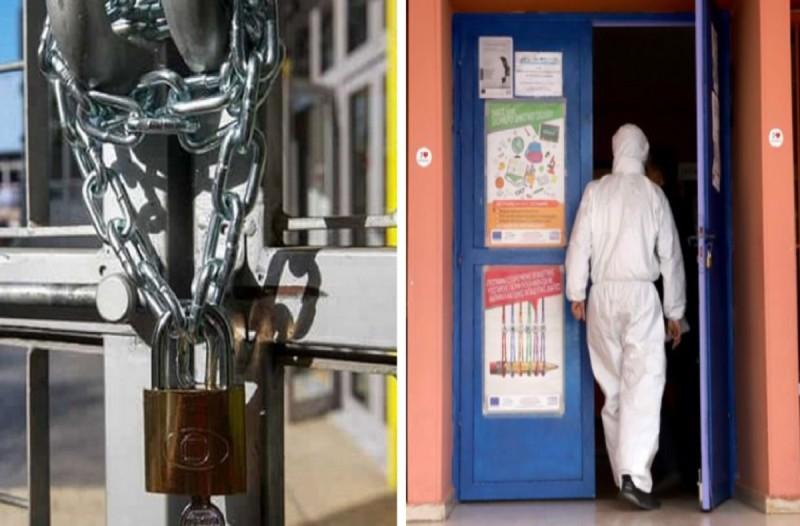 Κλείνουν τα δημοτικά σχολεία σε όλη την Ελλάδα!