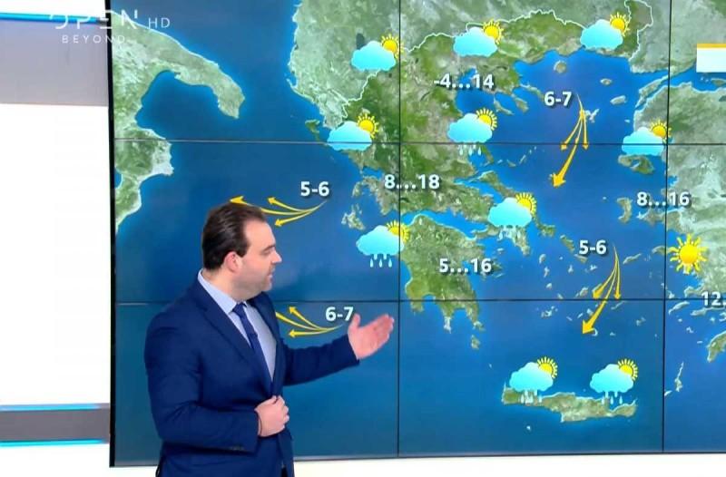 «Διπλό χτύπημα του καιρού σε λίγες μέρες…» - Καμπανάκι από τον Κλέαρχο Μαρουσάκη
