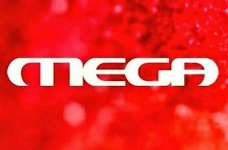 Αλλαγή... χρονιάς στο Mega: Έσκασε η ανακοίνωση