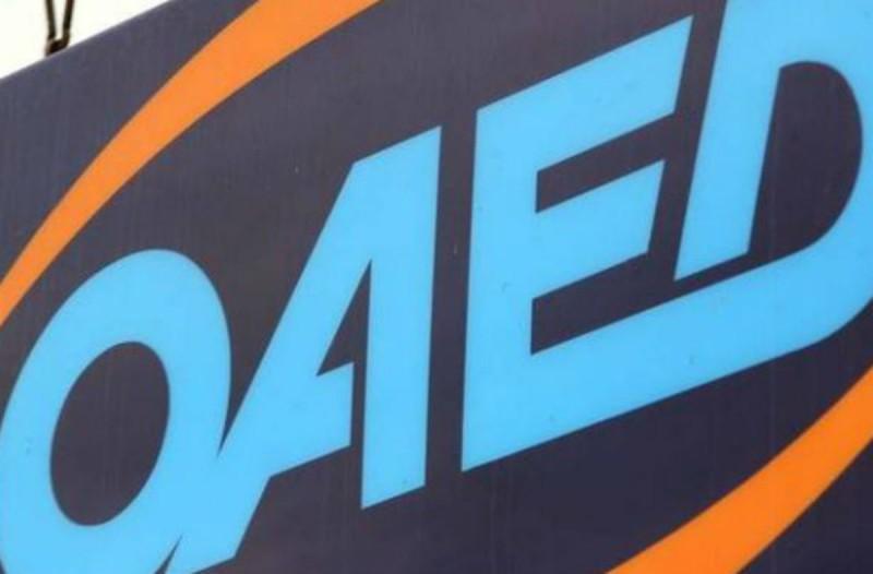 ΟΑΕΔ: Ποιοι άνεργοι θα λάβουν το έκτακτο επίδομα 400 ευρώ - Πότε θα γίνει η πληρωμή