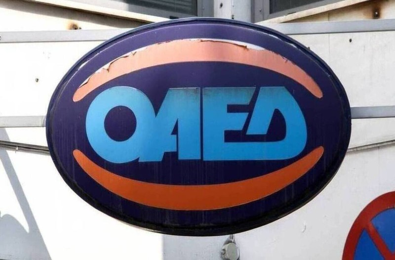 ΟΑΕΔ: Πρόγραμμα κατάρτισης 700 ανέργων με επίδομα 1.100 ευρώ