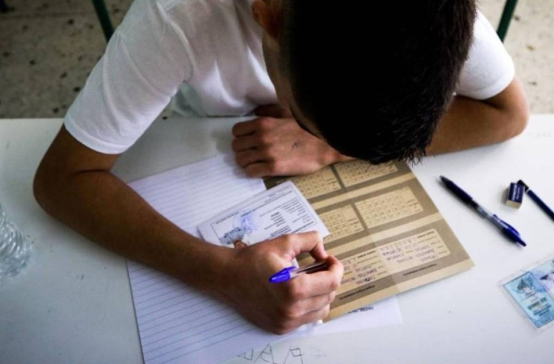 Πανελλαδικές 2021: Παράταση στην προθεσμία αίτησης δήλωσης για μαθητές ΓΕΛ-ΕΠΑΛ