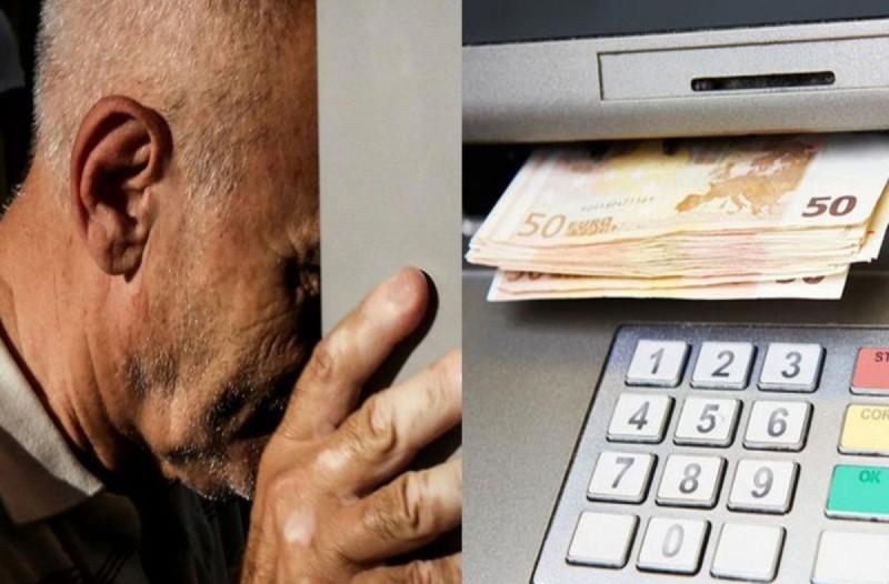 Παππούς βρήκε 1.900 ευρώ σε ΑΤΜ και τα πήρε - Το μετάνιωσε οικτρά με αυτό που έπαθε