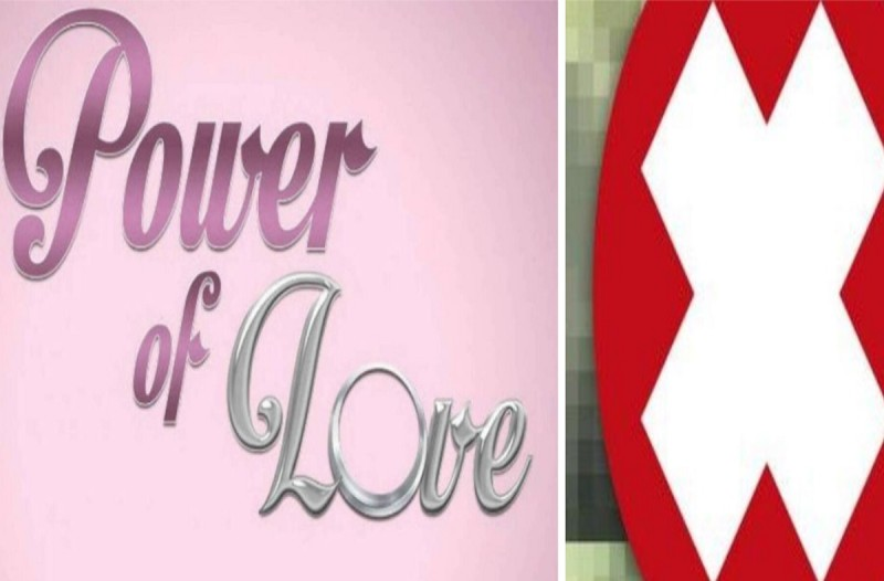 Ροζ βίντεο με παίκτη του Power of love!