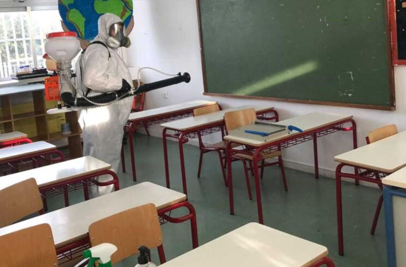 Κορωνοϊός: Τα νέα μέτρα για την Παιδεία - Τι ισχύει για την τηλεκπαίδευση