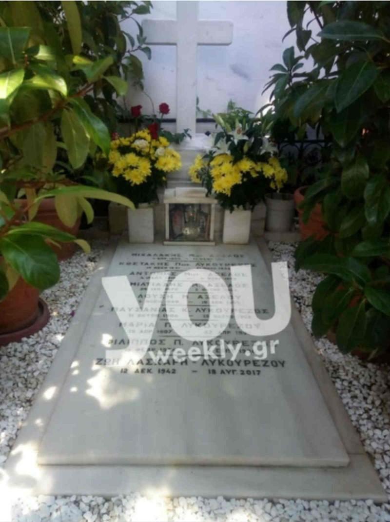 τάφος Ζωής Λάσκαρη
