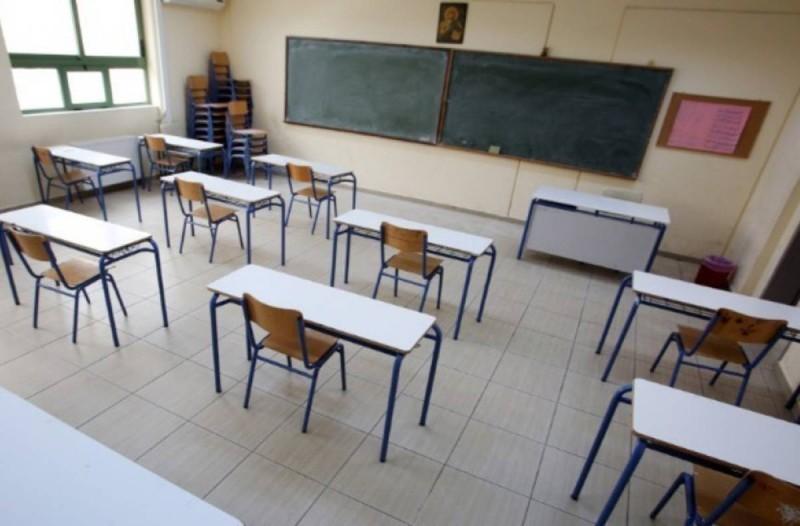 Κορωνοϊός: Αλλαγή στις αποφάσεις για τα σχολεία