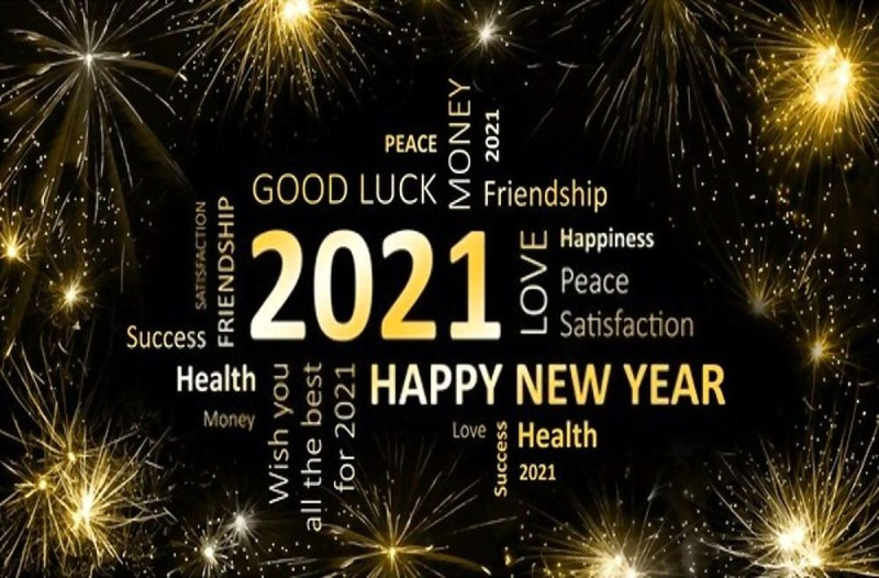 2021 ευχές για ένα καλύτερο 2021! Καλή Χρονιά με χαμόγελα και υγεία