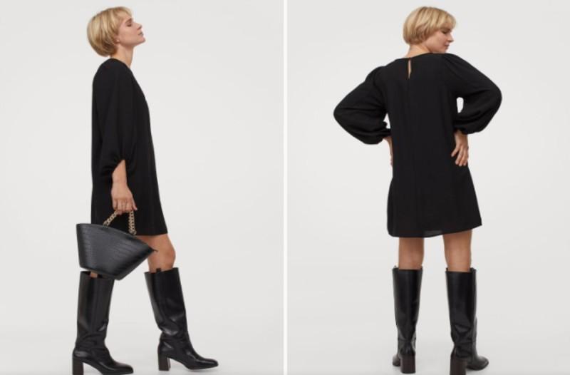 Φόρεμα από τα καταστήματα H&M