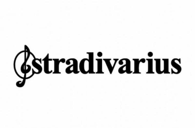 Stradivarius: Αγοράστε λεοπάρ τσάντα σε σούπερ τιμή - Το τέλειο δώρο για τις γιορτές