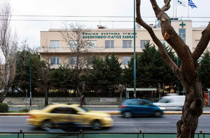 Νοσοκομείο Άγιος Σάββας η επίσημη ανακοίνωση για όσους νόσησαν από κορωνοϊό