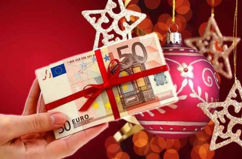 Πότε θα καταβληθεί το δωρο Χριστουγέννων